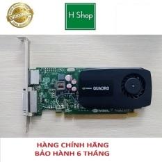 Card màn hình Nvidia Quadro K600 1Gb – 128bit GDDR3/CUDA Cores 192, chính hãng, bảo hành 6 tháng