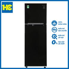 Tủ lạnh Samsung Inverter 256 lít RT25M4032BU/SV – Miễn phí vận chuyển & lắp đặt – Bảo hành chính hãng