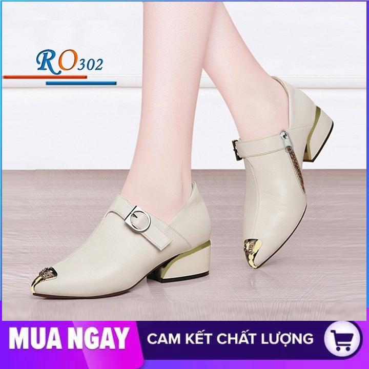 Giày boot nữ cổ thấp 4 phân hai màu đen kem hàng hiệu rosata ro302