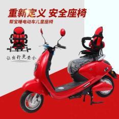 Ghế ngồi sau xe máy, xe máy điện, có tựa lưng, cổ và có thể ngả sau tùy thích cho bé ngủ