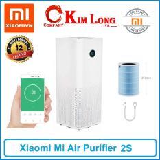 Máy lọc không khí Xiaomi Mi Air Purifier 2S Bản Quốc tế , FJY4020GL – DigiWorld phân phối