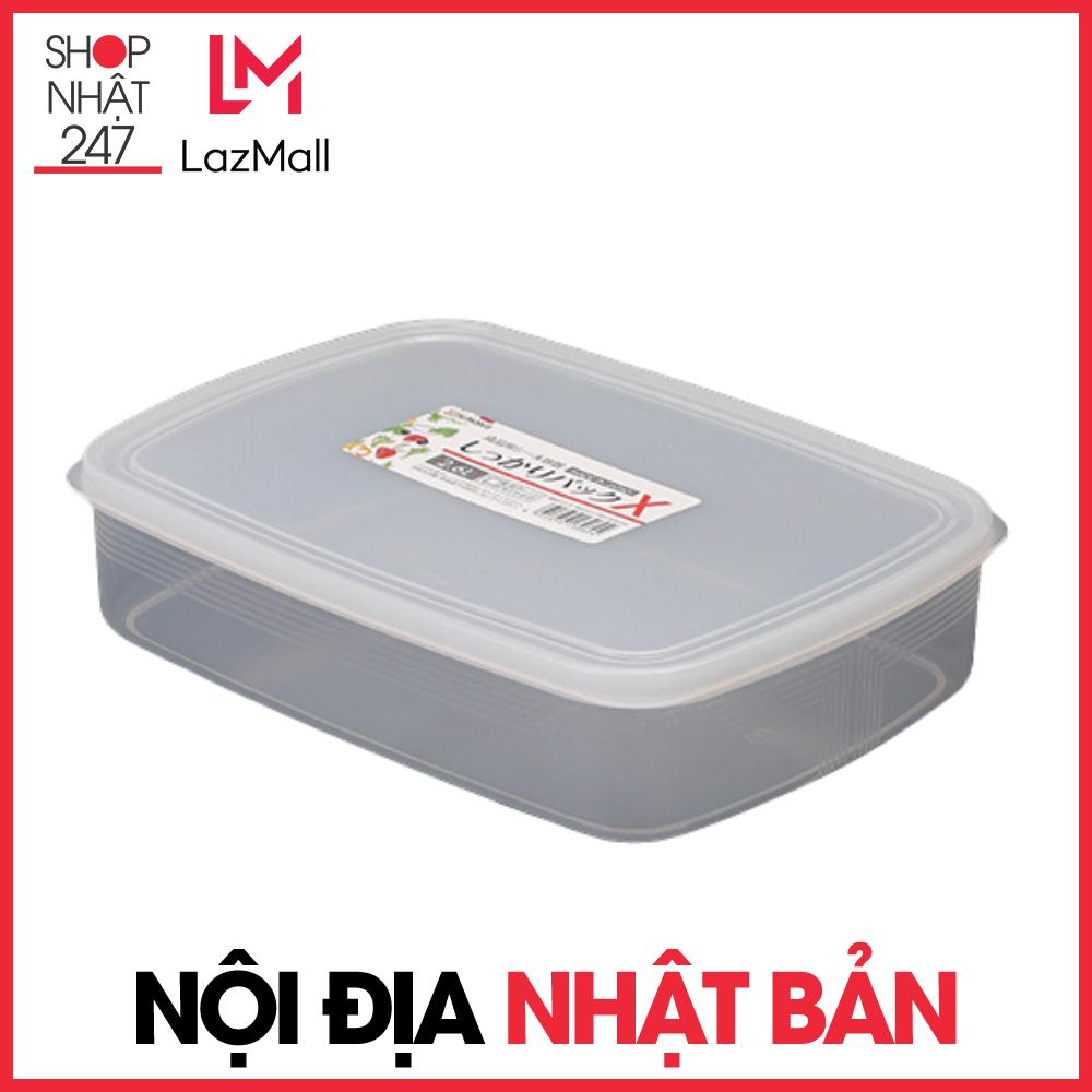 Hộp đựng thực phẩm NAKAYA bằng nhựa PP cao cấp loại 2.6L – Nội địa Nhật Bản