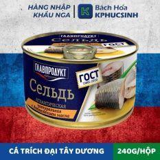 [HCM Giao Nhanh] Cá trích đại tây dương đóng hộp hiệu Glavproduct 240g
