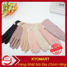 Găng tay chống nắng,chống tia UV Nhật Bản