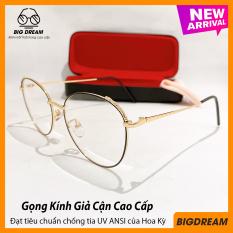 Mắt kính giả cận cao cấp dành cho nữ BDGC001 – Gọng kính chắc chắn, thích hợp để thay tròng cận- Bảo hành 12 tháng 1 đổi 1