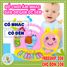 Đàn cho bé – Đồ chơi nhạc cụ âm nhạc mẫu đàn piano cho bé hình chú ốc sên dùng pin có nhạc, đèn bằng nhựa 3021 – Thị trấn đồ chơi