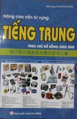Nâng cao Vốn Từ vựng Tiếng Trung theo Chủ đề bằng Hình ảnh