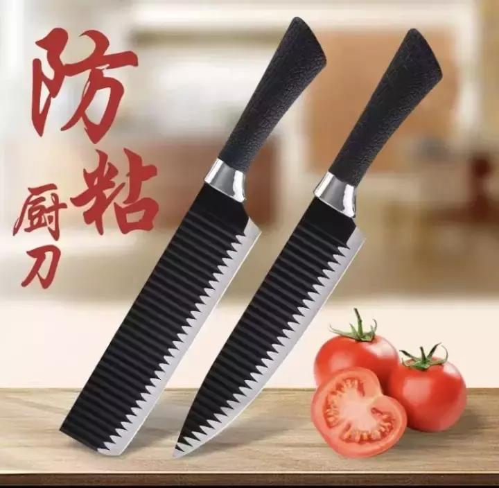 [ÁP MÃ CHỈ CÒN 35K] [BỘ 2 DAO] Dao bếp lưỡi gợn sóng Nhật Bản k01 VÀ K02 loại 1 siêu bén cán bọc cao su cao cấp rất êm tay