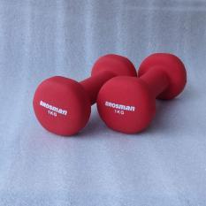 Bộ 2 tạ tay Brosman 1 Kg (Đỏ)