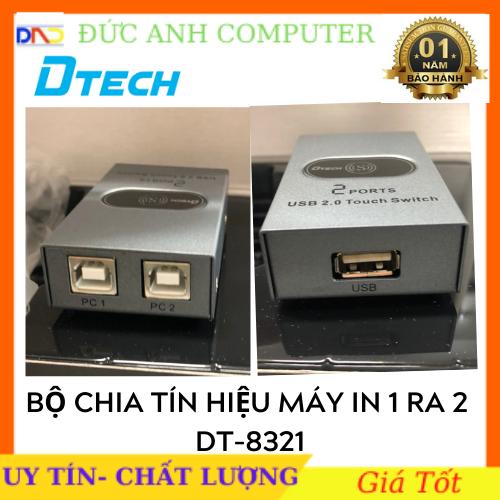 Bộ chia tín hiệu máy in 1 ra 2 DTECH DT- 8321- Chính Hãng 100% Bảo Hành 1 Năm