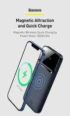 Sạc dự phòng sạc nhanh 20w 10000mah Baseus chính hãng, hỗ trợ sạc không dây từ tính sạc nhanh+1 cáp sạc nhanh iphone