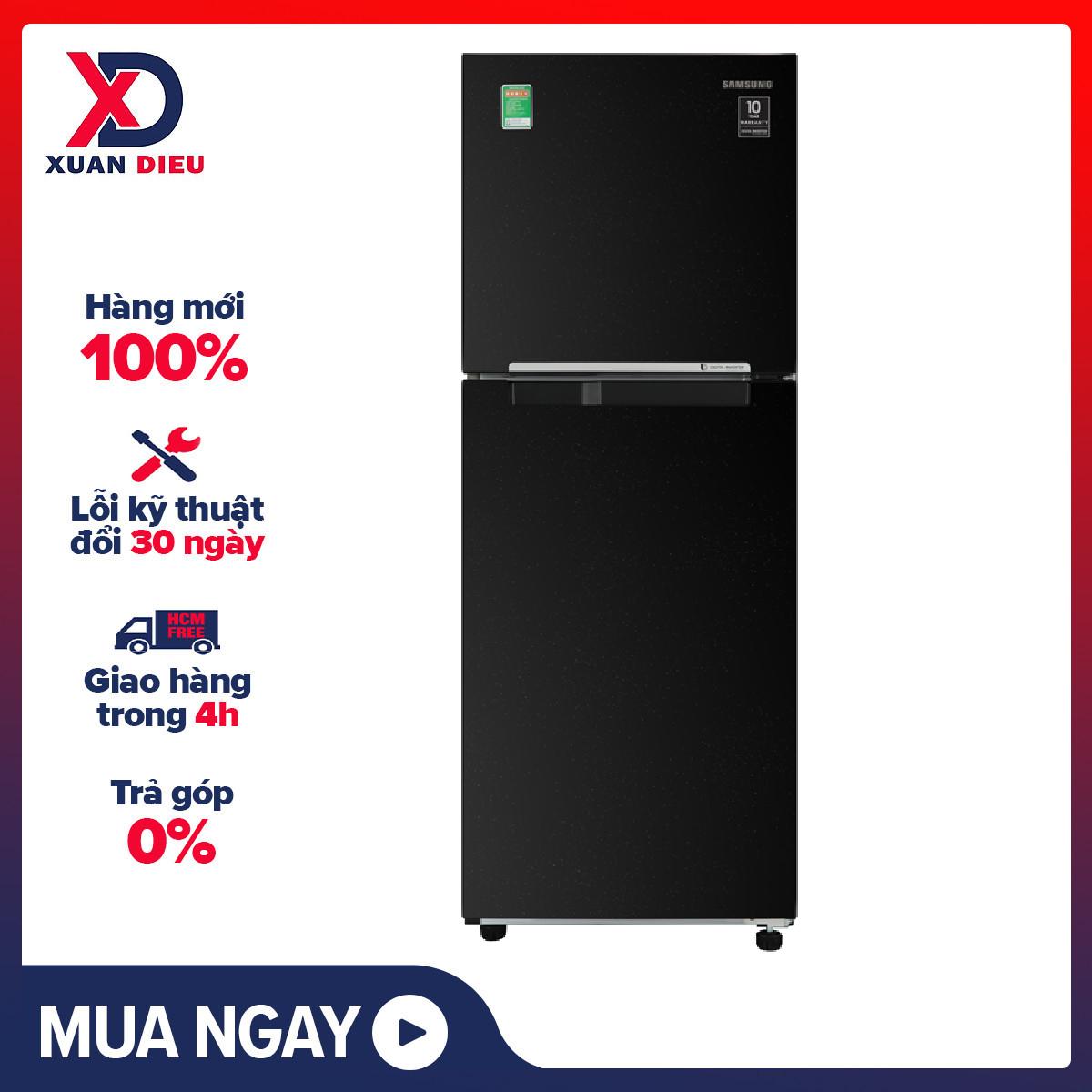 [Trả góp 0%]Tủ lạnh Samsung Inverter 208 lít RT20HAR8DBU/SV. Chế độ tiết kiệm điện:Công Nghệ Digital Inverter Công nghệ làm lạnh:Làm lạnh đa chiều Công nghệ kháng khuẩn khử mùi:Bộ lọc than hoạt tính Deodorizer.Inverter tiết kiệm