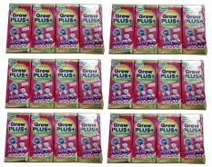 Bộ 6 lốc 4 hộp sữa bột pha sẵn Nuti Grow Plus đỏ 180ml
