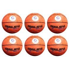 Bộ 6 quả bóng rổ Gerustar số 5 cao su (Cam)
