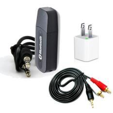 Bộ USB thu Bluetooth Music Receiver MZ – 301 tạo kết nối bluetooth cho amply và loa (Đen)
