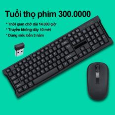 Bộ bàn phím chuột không dây văn phòng giúp giảm thiểu tiếng ồn khi gõ kết nối thông qua cổng USB 2.0 thông dụng hiện nay bảo hành 12 tháng ILEPO M6