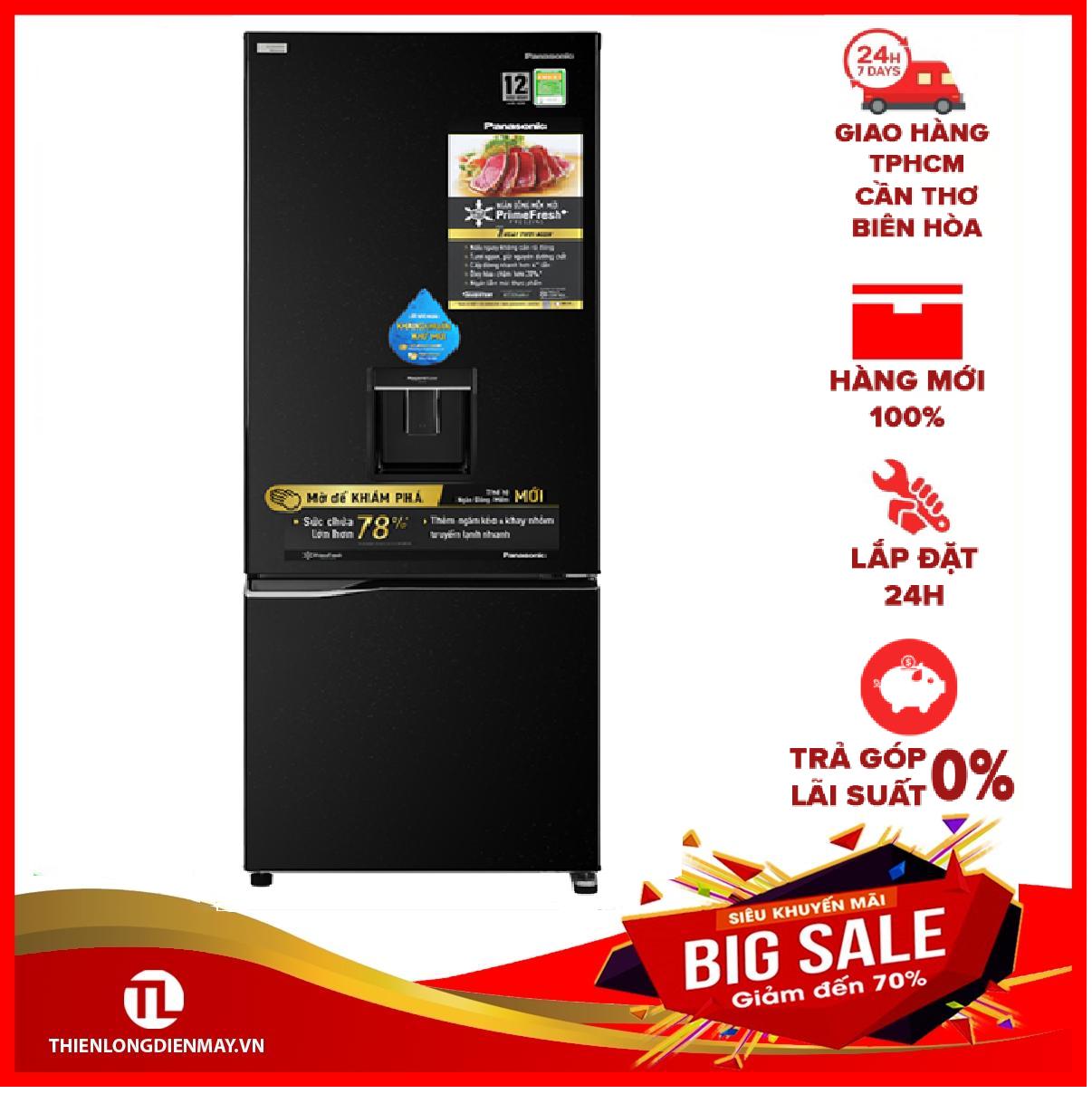 [THU THẬP VOUCHER 1.000K TỪ LZD] Tủ lạnh Panasonic Inverter 322 lít NR-BC360WKVN