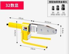 Máy hàn ống nhựa JNXIA điều khiển nhiệt độ điện tử 20-32-800W