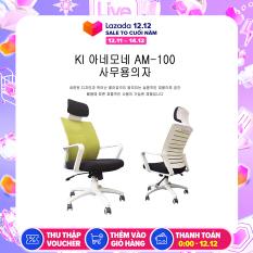 AM-100 사무용의자, Ghế trưởng phòng AM-100, Ghế Hàn Quốc, Ghế xoay văn phòng, ghế văn phòng, ghế lưới văn phòng, computer chair, ghế xoay, ghế nhập khẩu