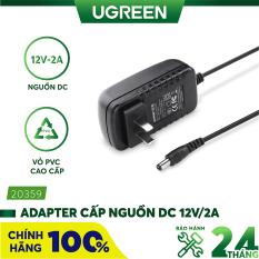 Adapter cấp nguồn DC 12V/2A UGREEN 20359 đạt chuẩn 3C dài 1.5m dùng cho Router, Modem, Wifi, TV Box, Switch