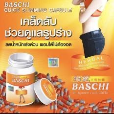 Viên Uống Giảm Cân Baschi Cam mới 2019 ( 30 viên)