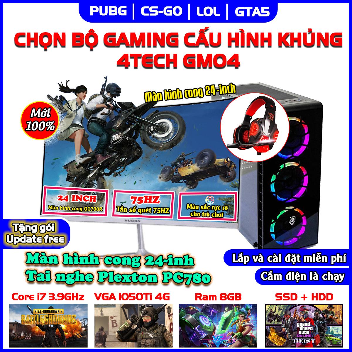 [Trả góp 0%][VOUCHER 8%] Máy tính Case PC Gaming Desktop cao cấp Core i7 Ram 8Gb hai ổ cứng SSD + HDD VGA 1050Ti màn 22inch 4TechGM04 2021 thùng cây để bàn Full Led chiến mọi Game hay thế giới Maxsetting Live Stream thiết kế đồ họa Edit Vid