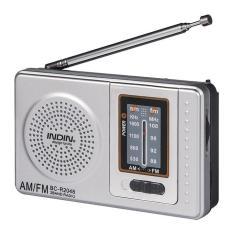 Máy Radio mini INDIN BC-R2048 tần số AM-FM