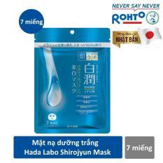 Mặt nạ dưỡng trắng tối ưu Hada Labo Shirojyun Whitening Mask 7pcs ( Nhập khẩu từ Nhật Bản)