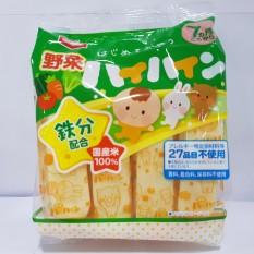 Bánh Gạo Haihain Vị Rau Củ (7m+) (53g x 16 gói)-Nội Đia Nhật Bản [HSD 17/10/2021]