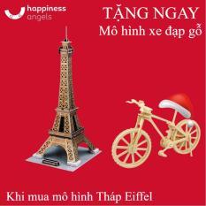 Mô hình giấy Cubic Fun Tháp Eiffel (Nhỏ) C044H