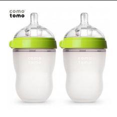 Bộ 2 bình sữa comotomo 250ml đủ 2 màu
