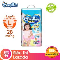 [Voucher freeship 30k]Tã quần Mamypoko L-28 miếng gói lớn dành cho bé gái (9-14kg)