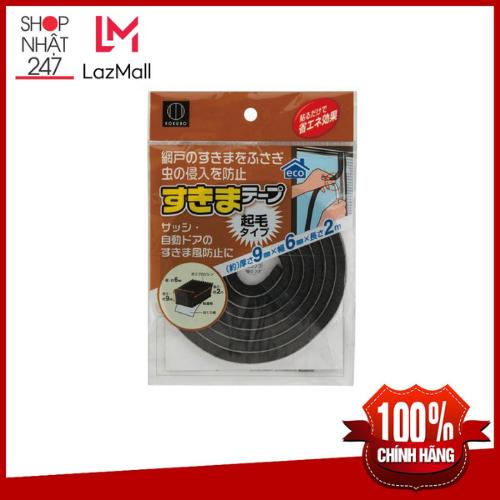Cuộn mút dày KOKUBO giúp cách âm, bịt kín khe hở cửa nội địa Nhật Bản