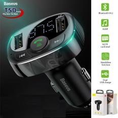 Tẩu Sạc Ô tô Đa Năng Baseus S-09A (3.4A, Dual USB Port,Bluetooth MP3, TF Card/FM)