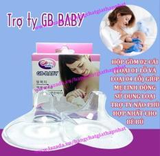 Hộp 02 cái trợ ti / trợ ty Mẹ hỗ trợ cho bé bú không BPA GB Baby