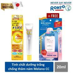 Tinh chất dưỡng trắng da chống thâm nám Melano CC Whitening Essence 20ml ( Nhập khẩu từ Nhật Bản) + Tặng Gel chống nắng Sunplay Skin Aqua Silky White Gel SPF50+ PA++++ 70g