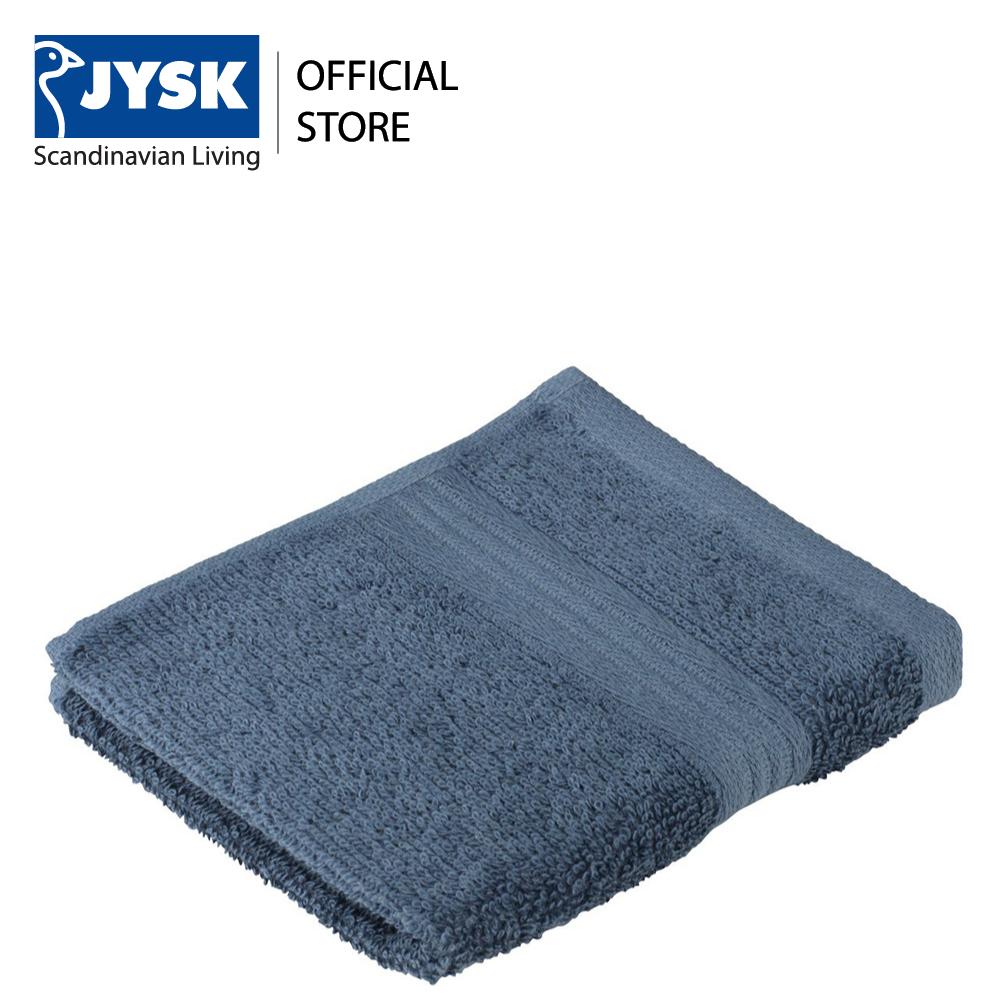 Khăn mặt cotton JYSK Karlstad – 28x30cm – Gold (Nhiều màu)