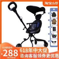 Xe đẩy đi dạo cao cấp 2 chiều có mái che cho bé Baobaohao V3