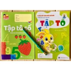 Bộ 2 quyển tập tô tập viết số và chữ – Tặng bút chì cho bé