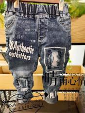 quần jean dài rách cá tính cho bé