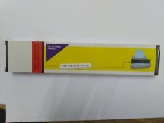 Ruột băng mực Epson LQ310 – Ruột ribbon dành cho máy in Epson LQ310