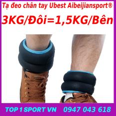 Tạ chì đeo chân tay 6kg/4kg/3kg/2kg/1kg/đôi Ubest Aibeijiansport® phiên bản 3.0 ( 1 đôi ) – Thế hệ tạ chân tay siêu gọn nhẹ và tiên tiến nhât hiện nay – Bảo hành 6 tháng