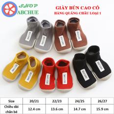 Giày Bún Cao Cổ Tập Đi Cho Bé 1-6 Tuổi Hàng Quảng Châu Loại 1