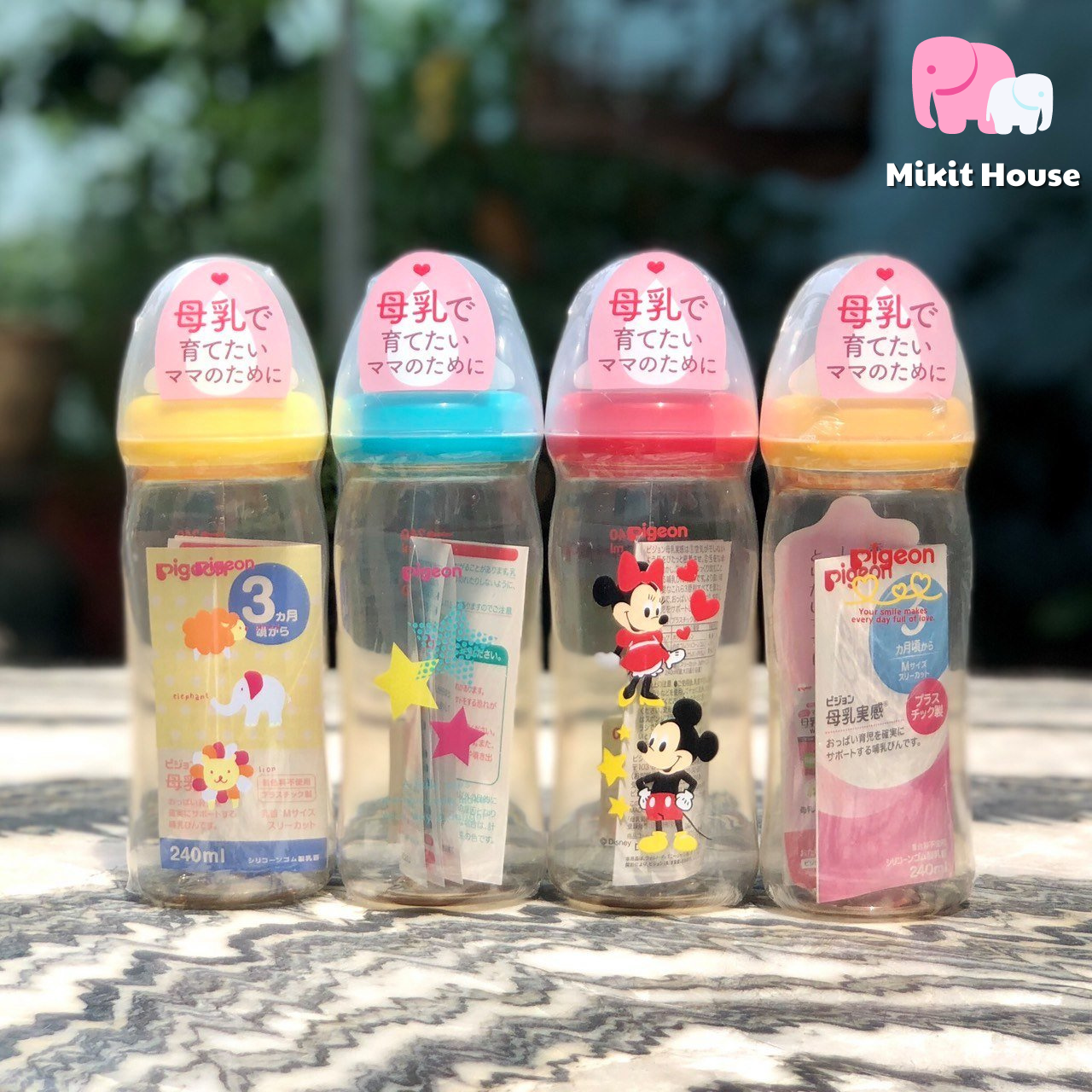 Bình sữa cho bé Pigeon 160 / 240ml nội địa nhật – Chất liệu PPSU – [Mikit-House]