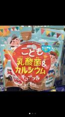 Kẹo canxi, vitamin D, lợi khuẩn cho trẻ em Unimat Riken 90 viên Nhật bản cho bé 3 tuổi trở lên