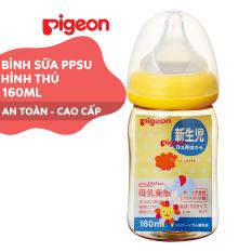 Bình sữa cổ rộng PPSU Plus Hình thú Pigeon 160ml (SS)