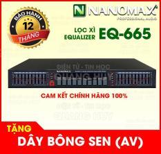 Lọc xì Equalizer Nanomax EQ-665