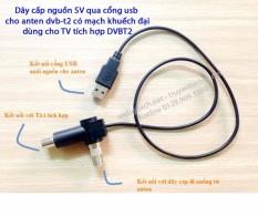 COMBO anten có mạch khuếch đại + dây cấp nguồn 5v