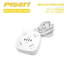 Ổ cắm điện Pisen KY-44 (4xAC, 4xUSB ) – Hàng chính hãng