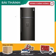 Tủ lạnh LG Inverter 440 Lít GN-D440BLA-Điện Máy Sài Thành